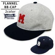 帽子 キャップ メンズ BBキャップ フランネル パッチ ワッペン PENNANTBANNERS