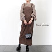 【2019新作】起毛カツラギジャンパースカート(28843)
