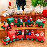 Christmas限定 おもちゃ 玩具 ミニ汽車 クリスマス飾り 卓上 ショーウインドー 店舗 オーナメント