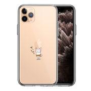 iPhone11pro  側面ソフト 背面ハード ハイブリッド クリア ケース カバー 猫 ネコ 腹巻 Appleは重いなぁ