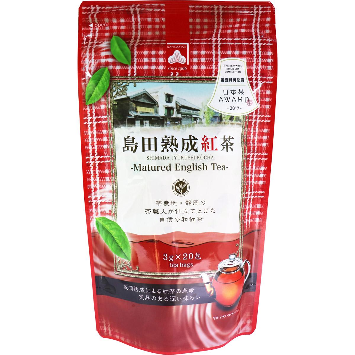 ※島田熟成紅茶 ティーバッグ 3g×20包入