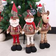 Christmas限定 おもちゃ 玩具 マスコット クリスマス飾り ツリー ショーウインドー トナカイ サンタ