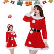 【即日出荷】長袖 サンタコスチューム クリスマス コスプレ衣装【9243/3】