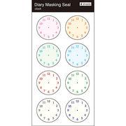 ダイアリー マスキングシール 時計 TM01085