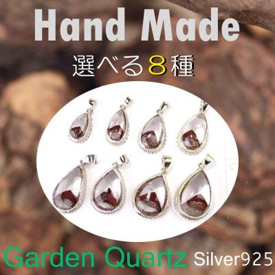 ペンダント / GQ-P5 ◆ Silver925 シルバー ハンドメイド ペンダント ガーデンクォーツ  赤富士 N-1102