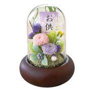東京堂オリジナル 微花 (かすか) アレンジメント プリザーブドフラワー 供花