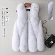 冬 欲しかったあの商品 模造毛皮カジュアル ファーベスト キツネの毛皮 百掛け 防寒 通勤