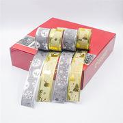 雑貨 イベント 行事 クリスマス クリスマスツリー 飾り付け 装飾 テープ