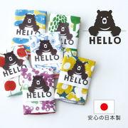 生活 雑貨 HELLO BEAR タオルハンカチ 日本製 新柄追加