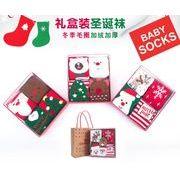 新品★★キッズ  靴下 ストッキング★快適 クリスマス可愛い靴下★4足組で