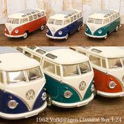 【Volkswagen Classical Bus 1962 1/24(L)】ダイキャストミニカー6台セット★