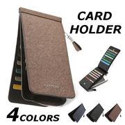 カードケース メンズ 財布 名刺 ビジネス 大容量 黒 薄型 二つ折り ジャバラ パスケース