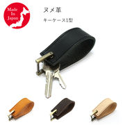 キーケース1型 ヌメ革 レザー 本革 革 メンズ 日本製