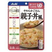 アサヒグループ食品(Asahi) バランス献立 [UD]やわらかごはん 親子丼風