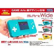 携帯ゲーム機 GAME Ark Wide