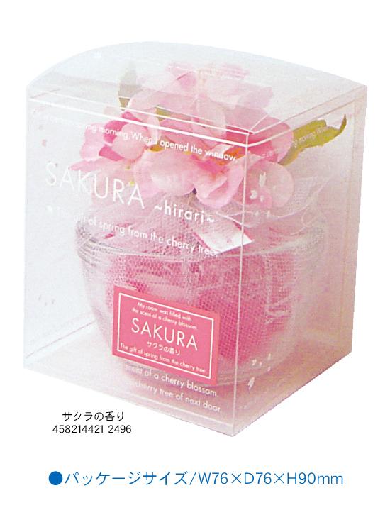 【グラスの上にかわいいサクラの花がついています☆お部屋のアクセントに♪】サクラガーデン