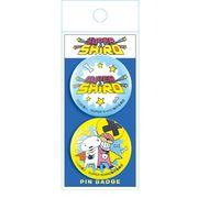 【缶バッジ】スーパーシロ ペア缶バッジセット 集合 クレヨンしんちゃん