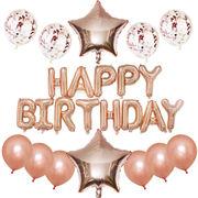 激安!雑貨★店舗部屋装飾▲バルーン★宴会balloon★スパンコールHappy birthday誕生日スター 風船セット