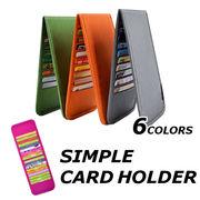 カードケース レディース 大容量 薄型 黒 名刺 ビジネス ジャバラ ケース ポイントカード おしゃれ