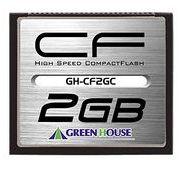 コンパクトフラッシュ(スタンダードモデル) 2GB GH-CF2GC