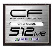 コンパクトフラッシュ(スタンダードモデル) 512MB GH-CF512MC