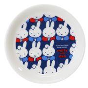 【小皿】ミッフィー ミニプレート ミッフィー&ダーンシリーズ