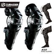 保護オートバイ膝パッドキュイラッシェニーパッドプロテクター保護オフロード MX モトクロスブレース