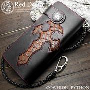Red Desire 本革×パイソン50centコインコンチョバイカーズウォレット  RD-4