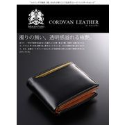 MOLTFASIO コードバン×ブルレザー カードスライド折財布 MF-01