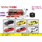 RC スーパーモデルカー1:16
