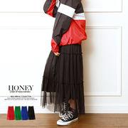 リピート【2020春夏新作】ラインゴムドットチュールスカート/ロングスカート