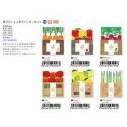 紙マルシェ とれたてレターセット 6種 【2020_1下旬発売】