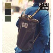 【POSTGENERAL】ポストジェネラル パッカブル ツーウエイバッグ 3色
