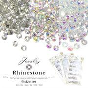 最高品質【Jewelry ジュエリー】ガラスラインストーン6サイズセット【全3色】 ss3 ~ ss10