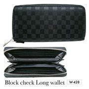 ブロックチェックカジュアル財布シルバー 三方束入れ 紳士長財布