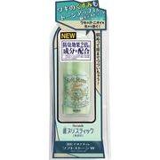 デオナチュレ ソフトストーンW カラーコントロール 20g 【 シービック 】 【 制汗剤・デオドラント 】