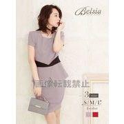 【Belsia】ワンカラーベルト風デザイン2Pキャバクラドレス【ベルシア】*505192