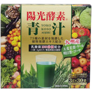 ※陽光酵素 青汁乳酸菌入 3g×30包入