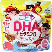 ※こどもDHA+ビタミンDドロップグミ ピーチ味 90粒入