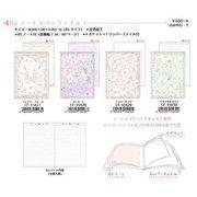 Clothes・PinたけいみきB5ノートカバーファイル 4種【2020_3月下旬発売】