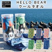 ■現代百貨■■2020SS 新作■ HELLO BEAR クールタオル