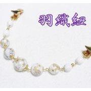 天然石 羽織紐 クリップ式 ハウライト 和柄 桜 着物 和装小物 ハンドメイド 日本製 HH