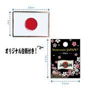 【和雑貨 日本雑貨】ピンバッジ No1 お土産 インバウンド 和小物 日本 侍