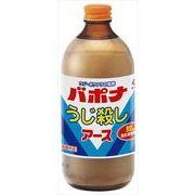 バポナ うじ殺し 液剤 500ML 【 アース製薬 】 【 殺虫剤・ハエ・蚊 】