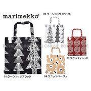 S) 【マリメッコ】 トートバッグ ファブリックバッグ FABRIC BAG エコバック 全4色 メンズ レディース