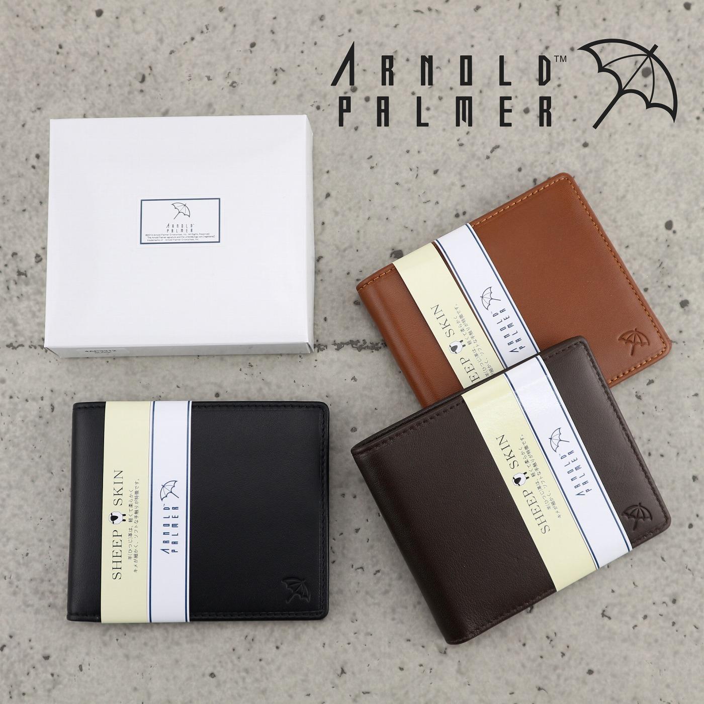羊革 Arnold Palmer(アーノルドパーマー) 二つ折り財布