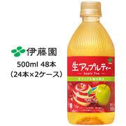 ☆伊藤園 TEAs' TEA NEW AUTHENTIC 生アップルティー 500ml (24本×2ケース) 49588