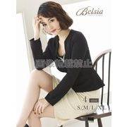 【Belsia】大きいサイズ完備!!ペプラム長袖ビット付きキャバクラスーツ【ベルシア】*505557
