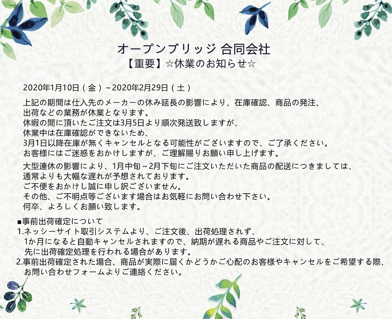 https://img01.netsea.jp/ex12/20200214/4/11046484_9.jpg
