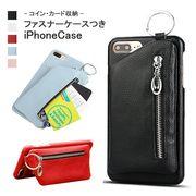 ファスナーケース付き スマホケース 本革 コイン カード お財布 レザー iPhoneケース
